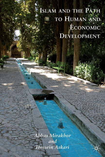 book cover: Islam and the Path to Human and Economic Development