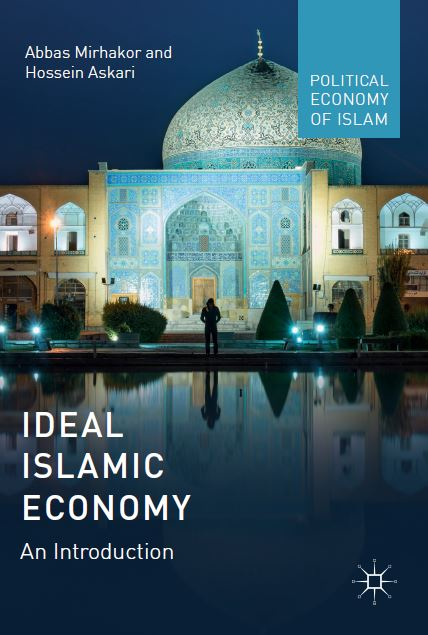 book cover: Ideal Islamic Economy